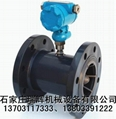 气体(液体)涡轮流量传感器