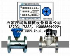 液体定量流量表(液体定量装置)给水定量表-自动打料装置