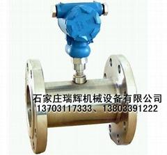 高温高压液体流量计 卡箍快装式流量计 13703117333