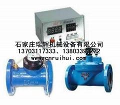 液體定量表(數字控制定量水表)液體定量裝置、自動定量供水裝置