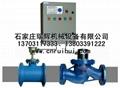 液体定量表 数字控制定量水表 液体定量装置 自动定量供水装置 13703117333 2