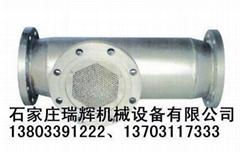 汽液混合器(氣液混合器)