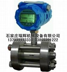 柴油流量計、汽油流量計、石油流量計