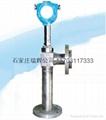 油中含水监测仪(含水计量仪)