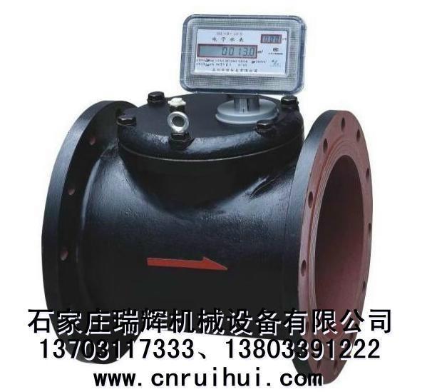 LCG-SD水平式高壓電子水表 高壓注水流量計 13703117333 1