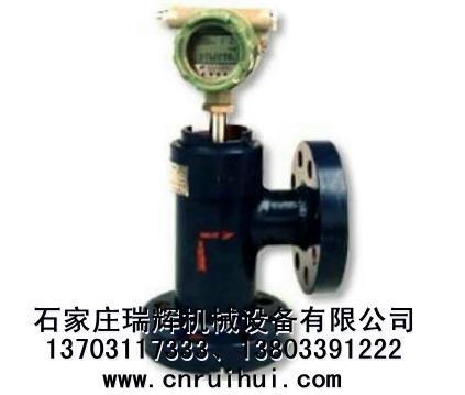 直角式高压电子水表 高压电子式水表 13703117333 1