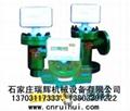 LCG-SD水平式高壓電子水表 高壓注水流量計 13703117333 2