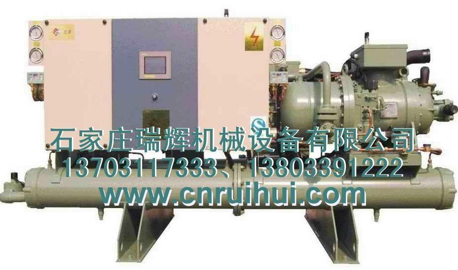 水冷螺杆式冷凝机组 13703117333 1