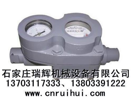 SGS型雙功能高壓水表 高壓注水水表 13703117333 1