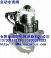 自动水表阀