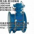 管力控制阀BFDG7M41HR