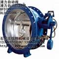 液力自动阀-液力自动控制阀BFD701