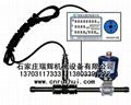 数字控制定量水表 油脂定量器