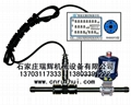 數字控制定量水表 油脂定量器