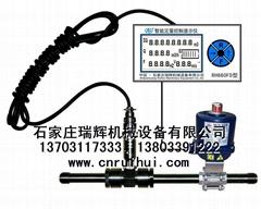 數字控制定量水表 油脂定量器 定量控制儀表 流量定量控制裝置 13703117333