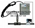 数字控制定量水表(油脂定量器)定量控制仪表、流量定量控制装置
