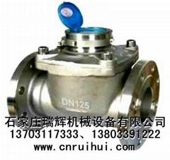 LXLCG-125E不锈钢可拆干式水表 卫生水表 13703117333