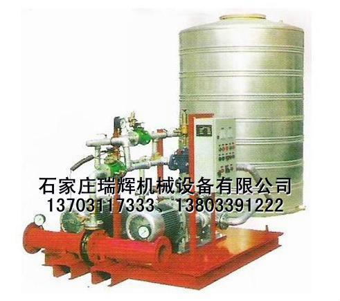 電機驅動型平衡式比例混合裝置 13703117333 2