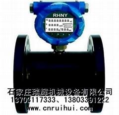 UPVC塑料耐酸碱水表(RHNY污水处理专用水表)
