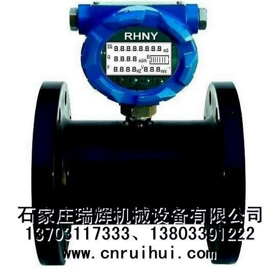 UPVC塑料耐酸碱水表 RHNY污水处理专用水表 13703117333 2