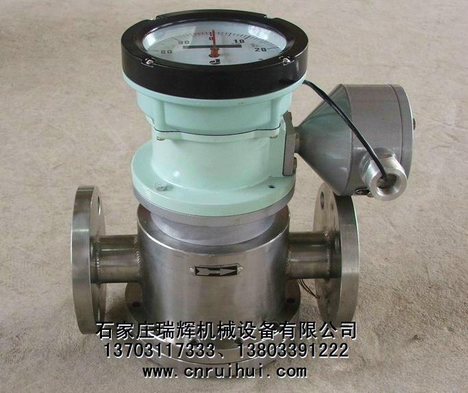 橢圓齒輪流量計 LC系列 13703117333 2