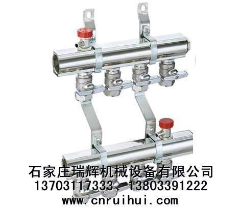 分水器 集水器 13703117333 1