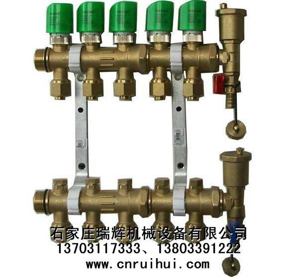分水器 集水器 13703117333 2