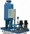 无负压变频供水设备、无负压给水设备 3