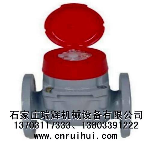 全UPVC塑料水表 防腐蝕水表 防酸碱水表 塑料流量計 13703117333 3