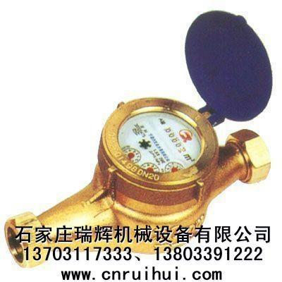 黄铜水表 13703117333 2