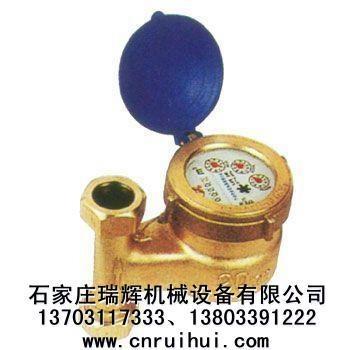 黃銅水表 13703117333 3