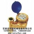 黄铜水表 13703117333 3