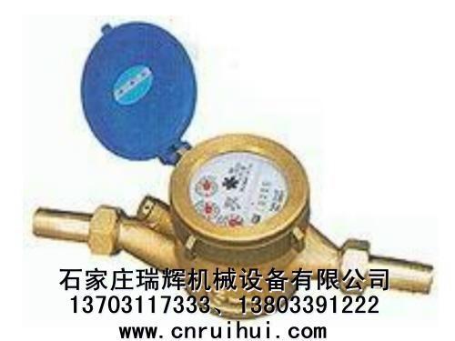 黃銅水表 13703117333 4