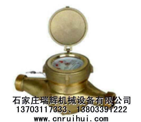 黄铜水表 13703117333 5