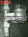 ◆◆◆◆◆立式水表 不鏽鋼立式水表 鑄鐵立式水表 13703117333 4