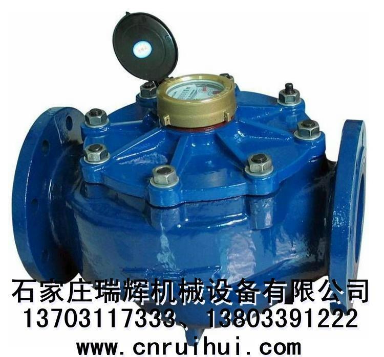 球墨铸铁水表 球铁可折卸水表 13703117333 2