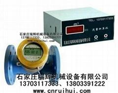 4-20MA電流輸出遠傳水表 遠傳輸出水表 13703117333