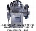 4-20MA电流输出远传水表 远传输出水表 13703117333 2