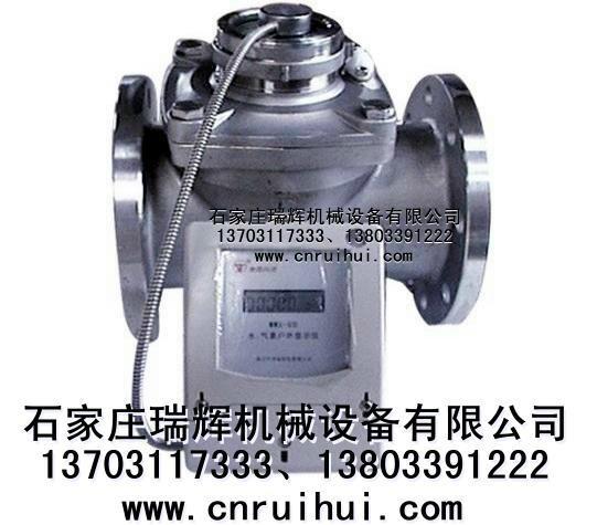 ◆◆◆◆◆数字远传水表 485通讯远传水表 13703117333 2