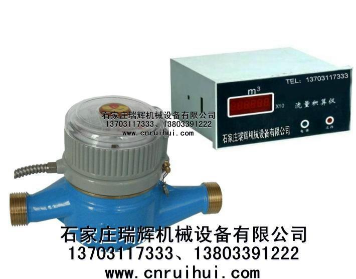 ◆◆◆◆◆数字远传水表 485通讯远传水表 13703117333 3