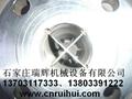 铸钢智能水表(碳钢智能水表)