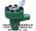 LCG直角式机械式高压水表(矿用高压水表)焊接连接