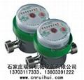 不鏽鋼直飲衛生級水表(食品級水