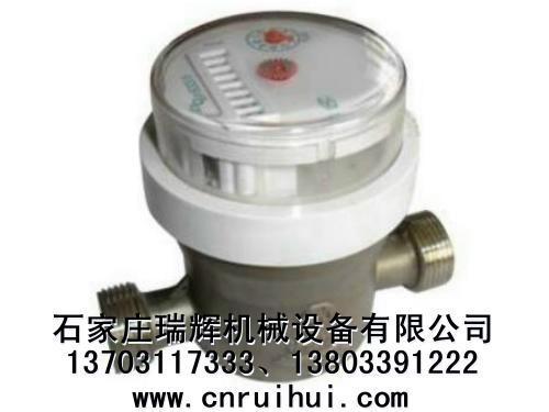 不锈钢卫生级水表 纯净水水表 工业用13703117333 1