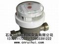 不鏽鋼衛生級水表 純淨水水表 工業用13703117333 1