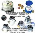 不鏽鋼衛生級水表 純淨水水表 工業用13703117333 5