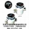 不鏽鋼衛生級水表 純淨水水表 工業用13703117333 3