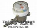 不鏽鋼衛生級水表 純淨水水表 工業用13703117333 2