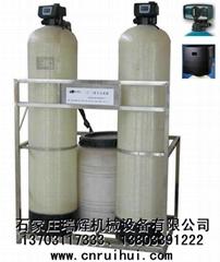 時間型自動軟水器 全自動軟化水設備 離子交換器 13703117333