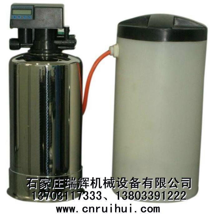 流量型离子交换器、全自动软化水设备 2